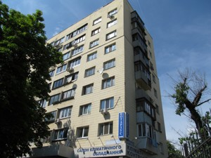 Apartment Peremohy avenue, 12, Kyiv, Z-704462 - Photo