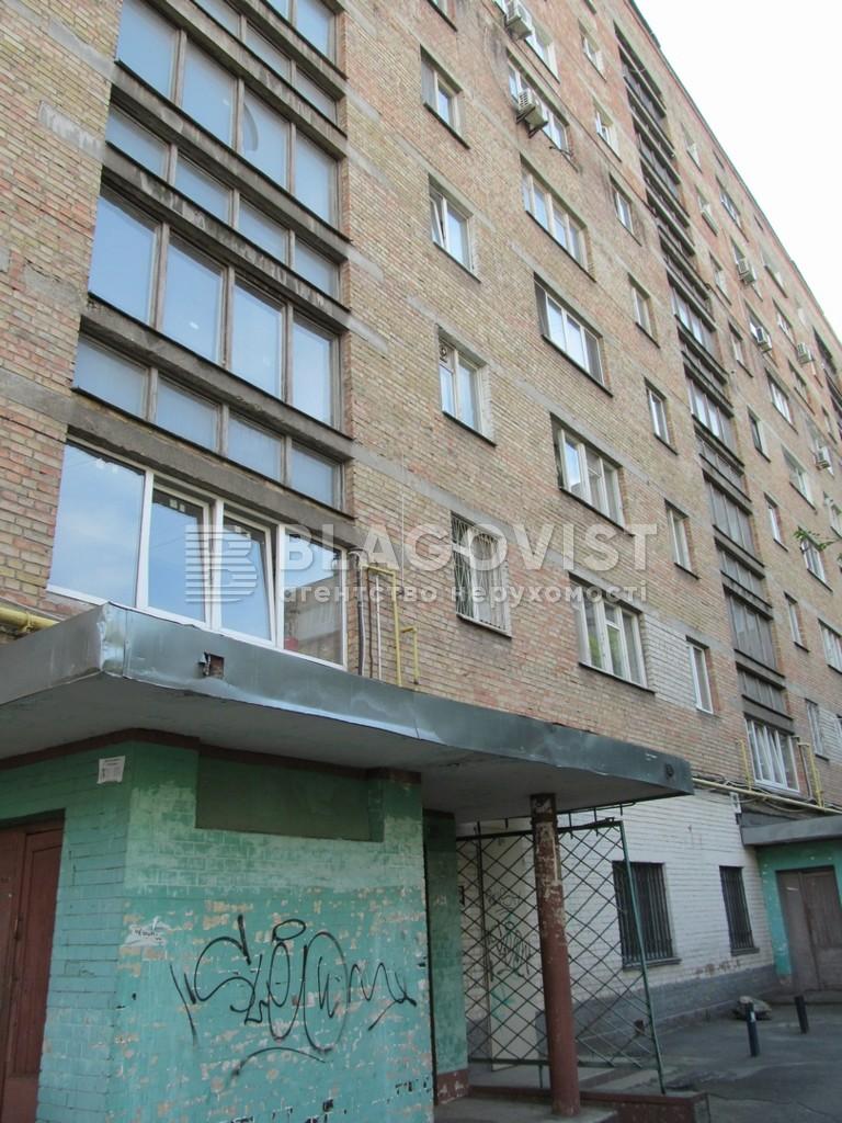 Торгово-офісне приміщення, F-35797, Перемоги просп., Київ - Фото 2
