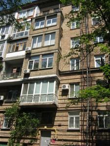 Квартира Кропивницкого, 16, Киев, M-16469 - Фото 18