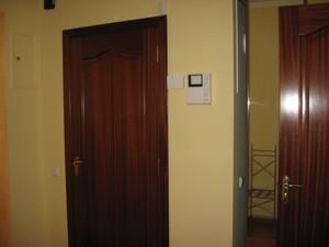 Квартира C-83511, Круглоуніверситетська, 2/1, Київ - Фото 14