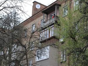 Квартира D-33506, Черняховского, 4, Киев - Фото 2