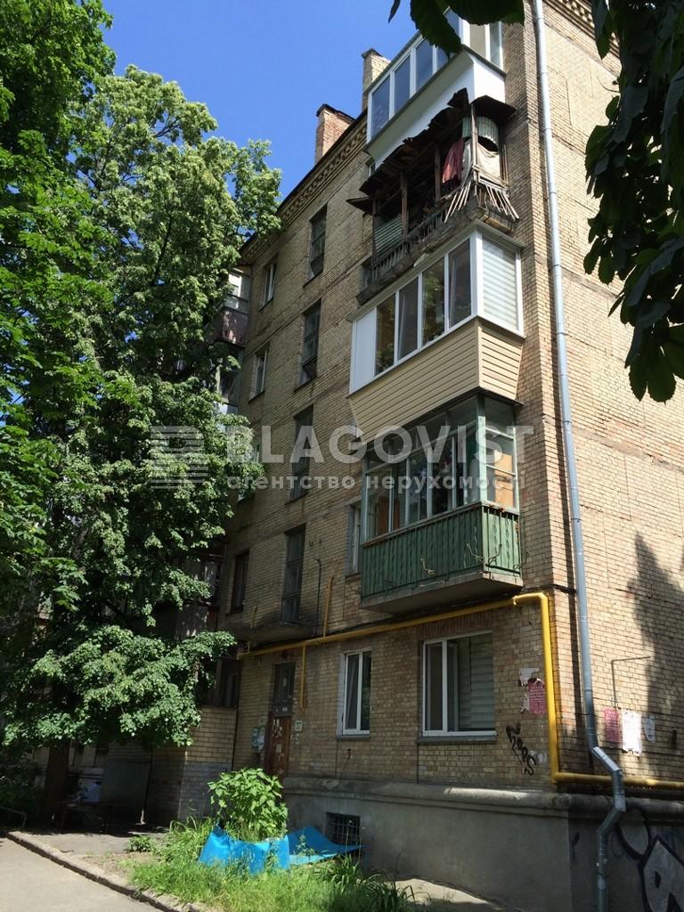 Нежитлове приміщення, Z-1781779, Маккейна Джона (Кудрі Івана), Київ - Фото 2