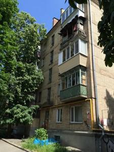 Нежилое помещение, Джона Маккейна (Кудри Ивана), Киев, Z-1781779 - Фото 6