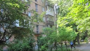 Квартира Ереванская, 18, Киев, A-108176 - Фото 2