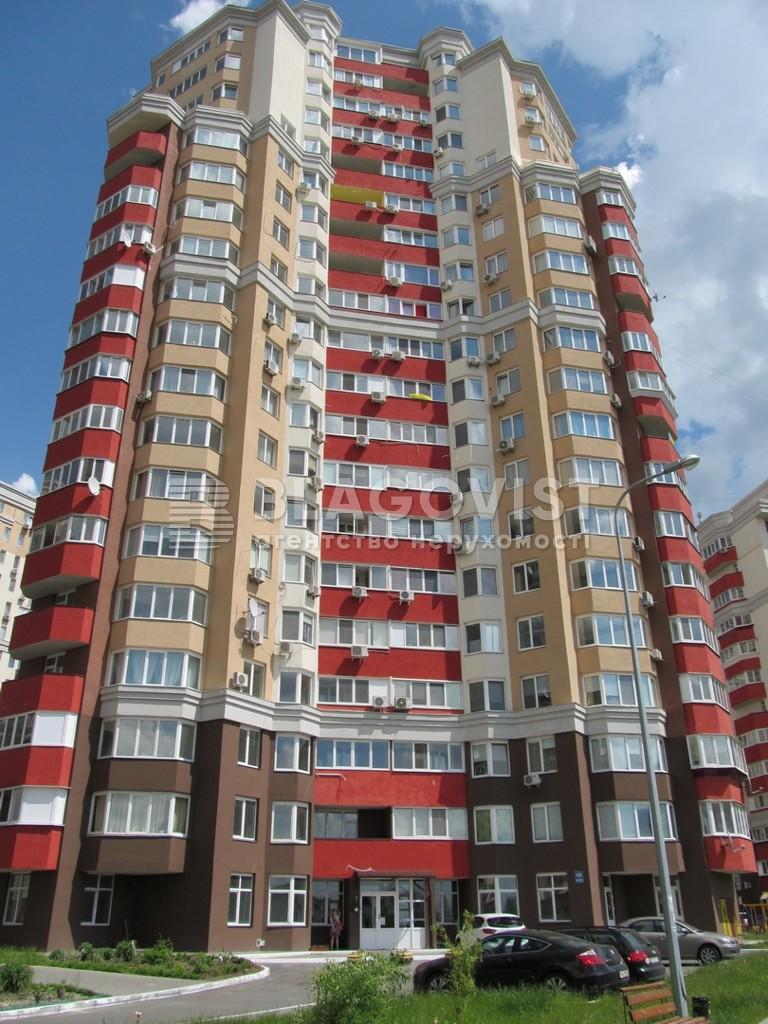 Квартира D-36697, Вильямса Академика, 5а, Киев - Фото 1