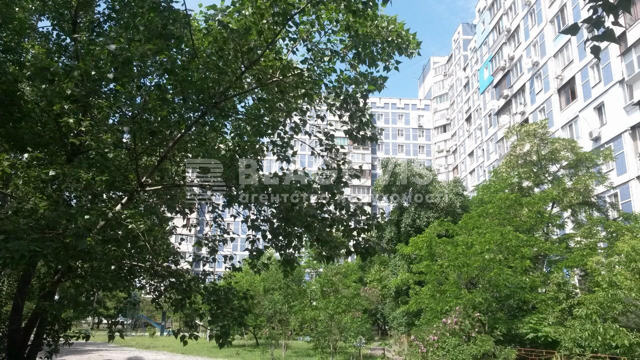 Квартира A-109539, Йорданська (Гавро Лайоша), 5а, Київ - Фото 3