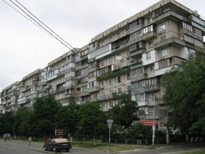 Квартира Оболонський просп., 12, Київ, Z-600624 - Фото1