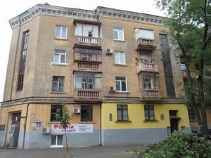 Квартира Юрківська, 36, Київ, Z-1547100 - Фото