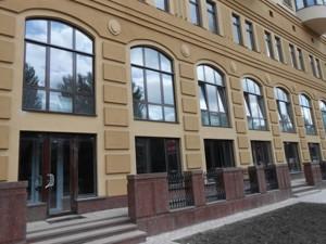 Квартира Чорновола Вячеслава, 27, Київ, A-109662 - Фото 27
