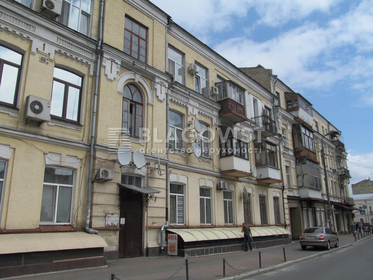 Нежитлове приміщення, M-33468, Притисько-Микільська, Київ - Фото 1