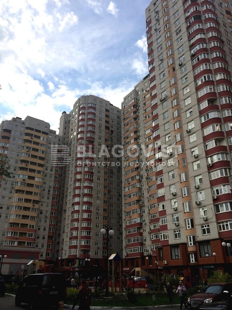 Квартира H-46557, Калнишевського Петра (Майорова М.), 7, Київ - Фото 5