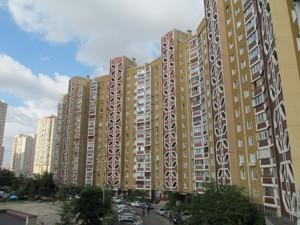 Квартира Ахматової Анни, 43, Київ, M-36490 - Фото 6