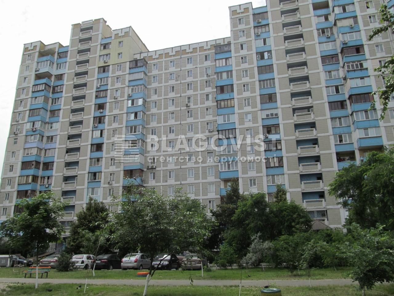Квартира C-102379, Григоренка П.просп., 13, Київ - Фото 1