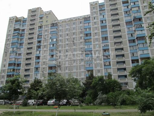 Квартира, D-35082, 13