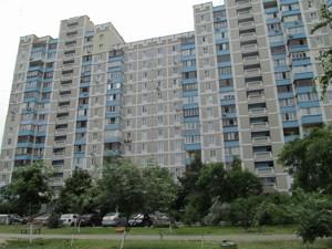 Квартира Григоренка П.просп., 13, Київ, C-102379 - Фото