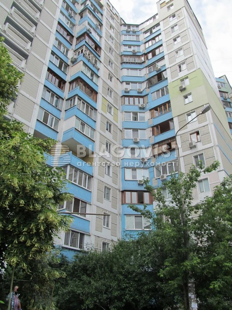 Квартира C-102379, Григоренка П.просп., 13, Київ - Фото 2