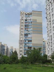 Квартира Григоренко Петра просп., 13, Киев, C-102379 - Фото 14