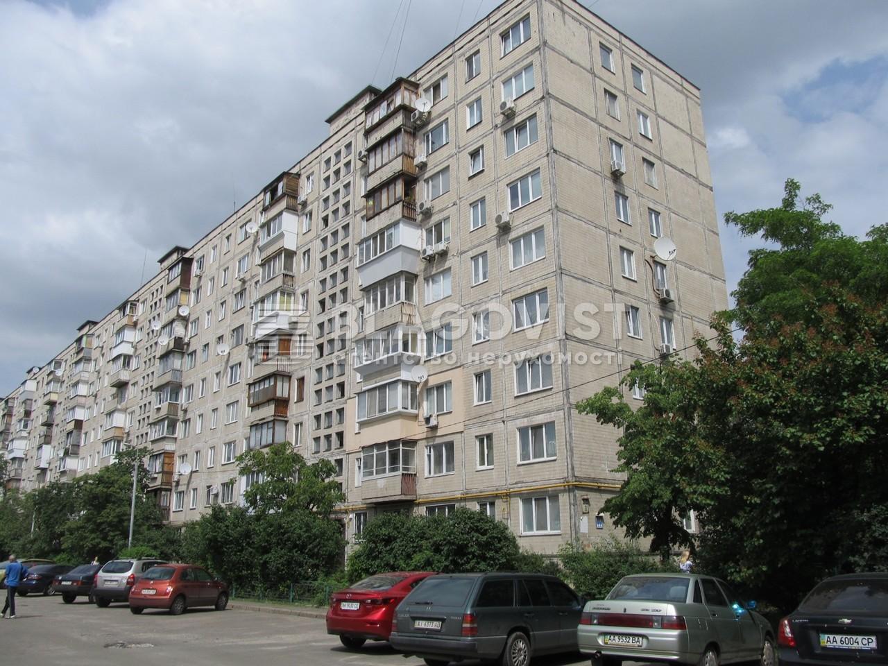 Квартира H-48737, Архипенка Олександра (Мате Залки), 3а, Київ - Фото 1