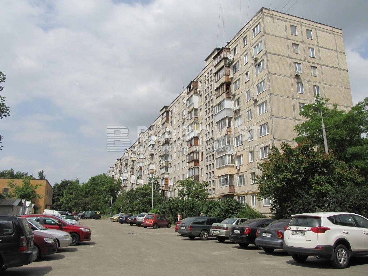 Квартира H-48737, Архипенка Олександра (Мате Залки), 3а, Київ - Фото 2