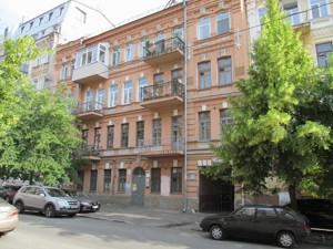 Квартира Липинского Вячеслава (Чапаева), 11, Киев, H-46600 - Фото