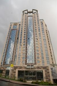 Apartment Ioanna Pavla II (Lumumby Patrisa), 6/1, Kyiv, D-35480 - Photo 18