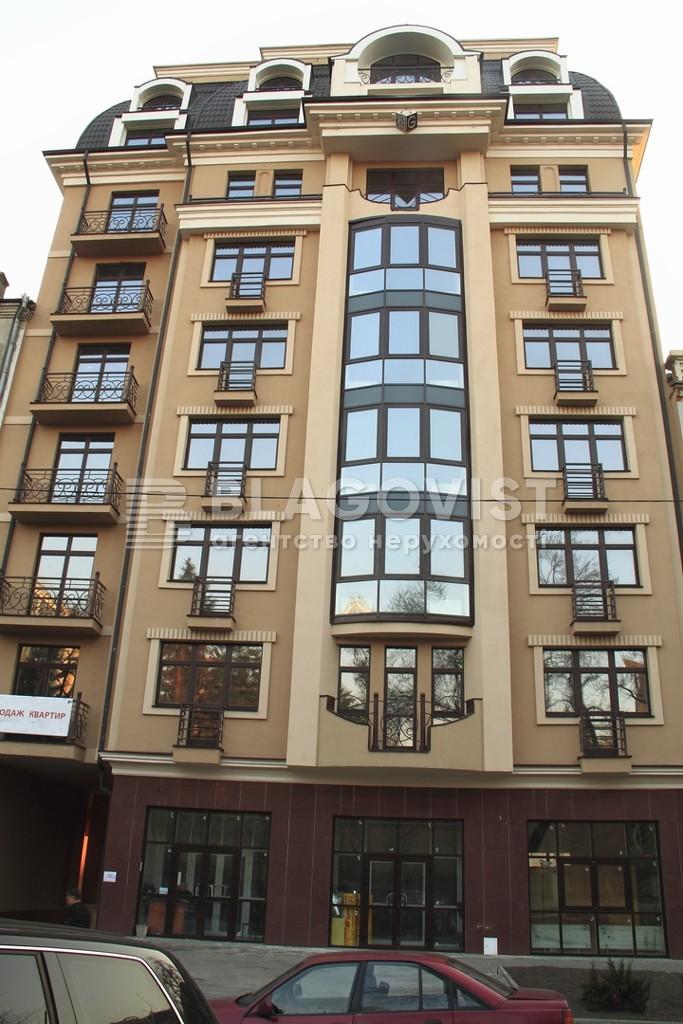 Квартира H-44272, Назаровская (Ветрова Бориса), 23а, Киев - Фото 1