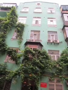 Квартира F-37019, Шота Руставели, 27б, Киев - Фото 2
