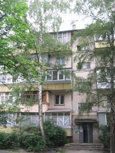 Квартира Зодчих, 50а, Киев, C-103185 - Фото1