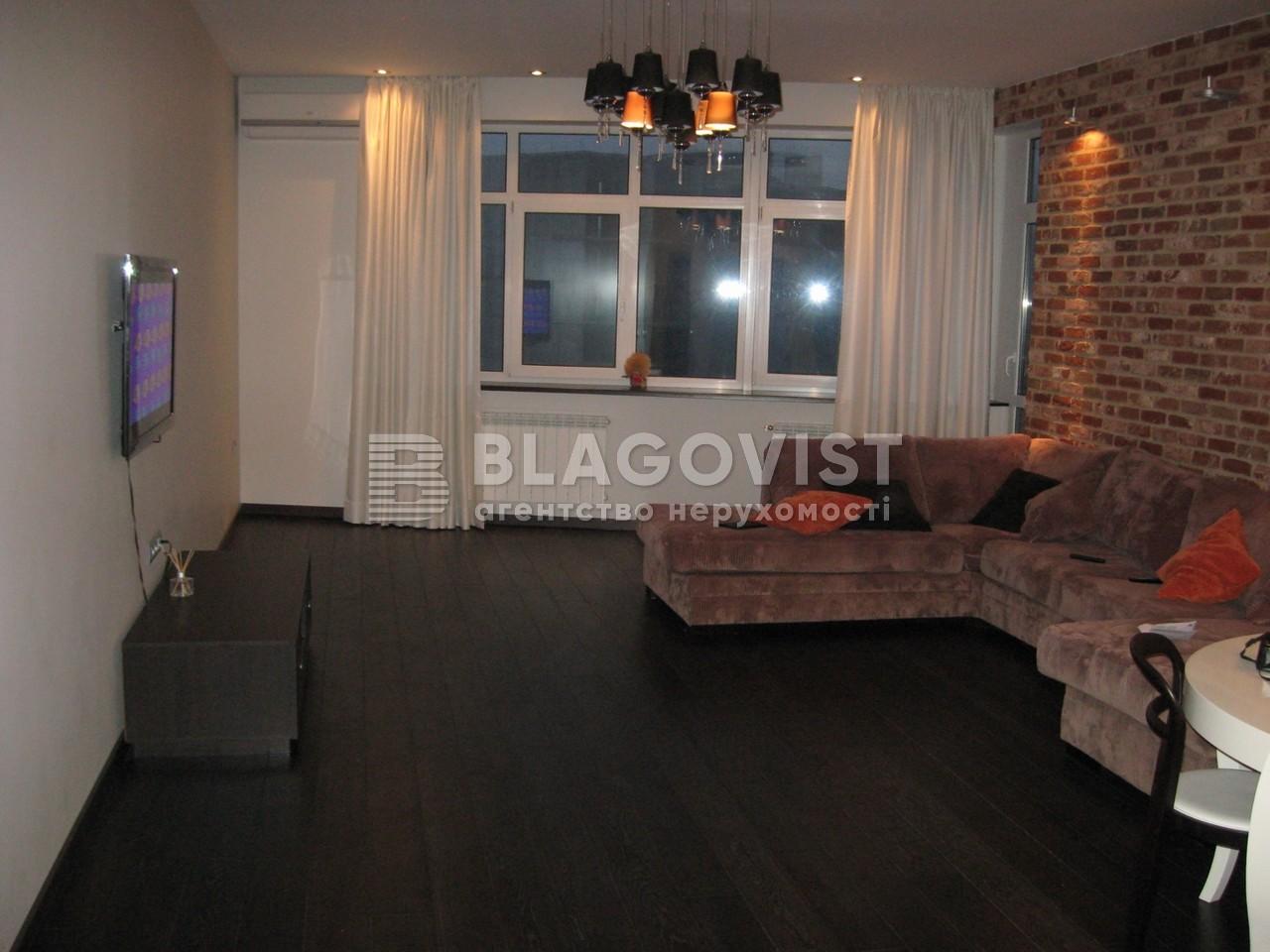 Квартира F-31084, Старонаводницкая, 6б, Киев - Фото 7