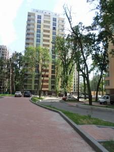 Квартира Петрицкого Анатолия, 16, Киев, D-36163 - Фото