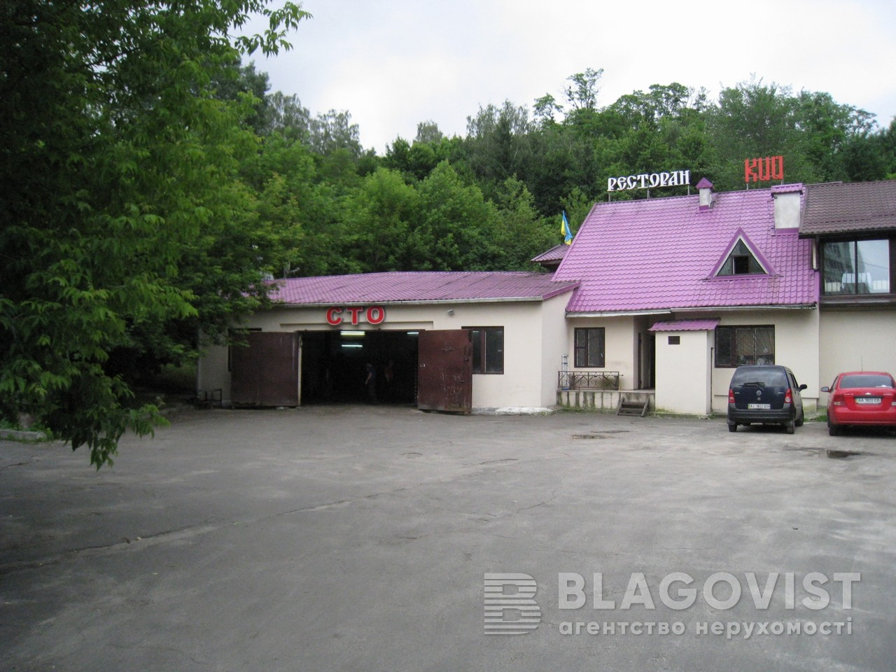 Ресторан, X-6398, Механізаторів, Київ - Фото 1