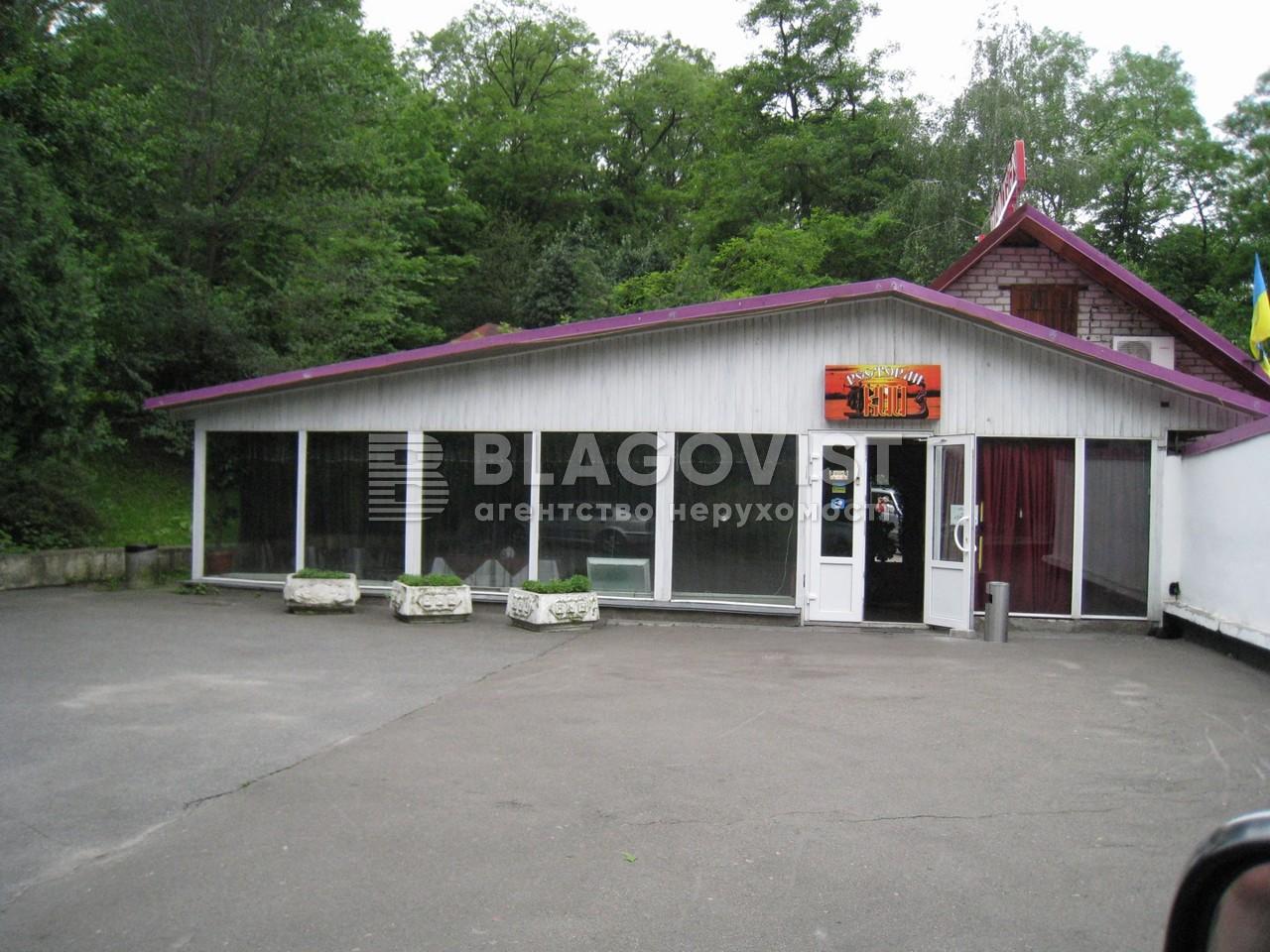 Ресторан, X-6398, Механізаторів, Київ - Фото 3