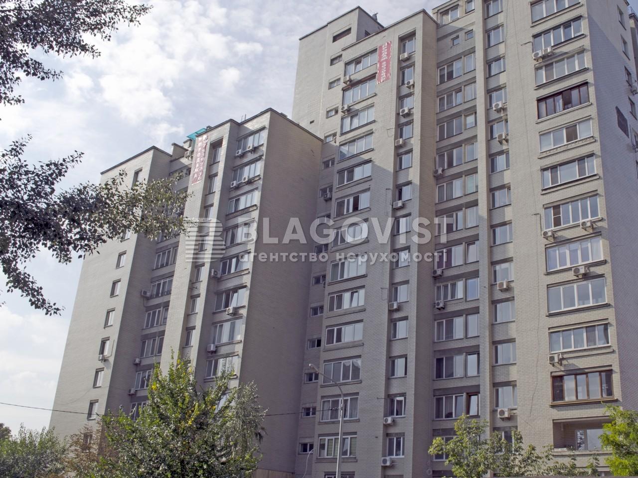 Квартира F-5247, Малевича Казимира (Боженко), 83, Киев - Фото 1