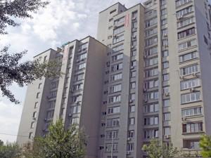 Коммерческая недвижимость, R-28439, Малевича Казимира (Боженко), Голосеевский район