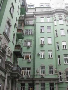 Квартира Терещенковская, 13, Киев, G-481 - Фото 12