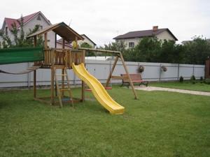 Дом Гора, N-13667 - Фото3