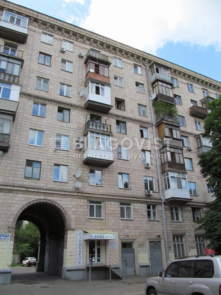 Квартира A-108120, Воздухофлотский просп., 34, Киев - Фото 2