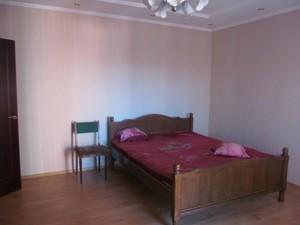 Дом Новые Петровцы, C-99794 - Фото 4