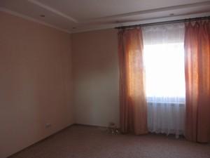 Дом Новые Петровцы, C-99794 - Фото 5