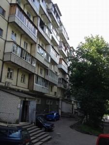 Нежилое помещение, Победы просп., Киев, C-82007 - Фото3