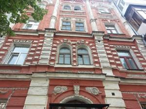 Квартира Волошская, 37а, Киев, Z-550929 - Фото1
