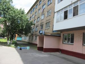Квартира Комарова Космонавта просп., 9а, Киев, R-39873 - Фото
