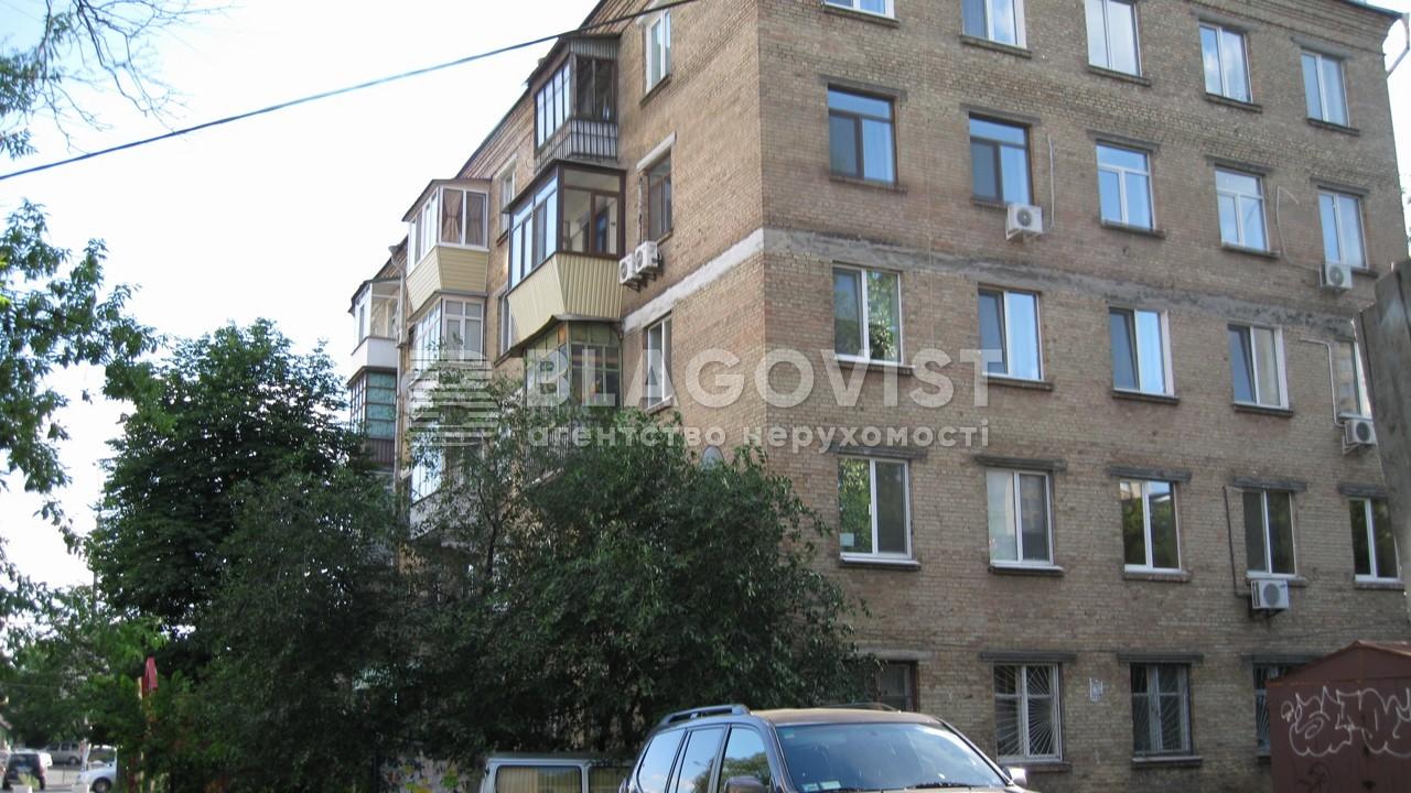 Квартира B-79048, Лобановского просп. (Краснозвездный просп.), 57, Киев - Фото 1