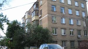 Квартира Лобановського просп. (Червонозоряний просп.), 57, Київ, B-79048 - Фото