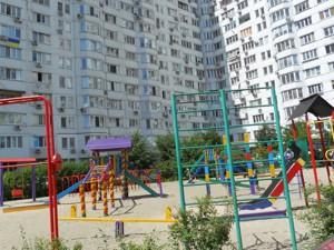 Квартира Бажана Николая просп., 10, Киев, Z-185803 - Фото2