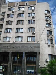 Нежилое помещение, Крещатик, Киев, H-18011 - Фото 15