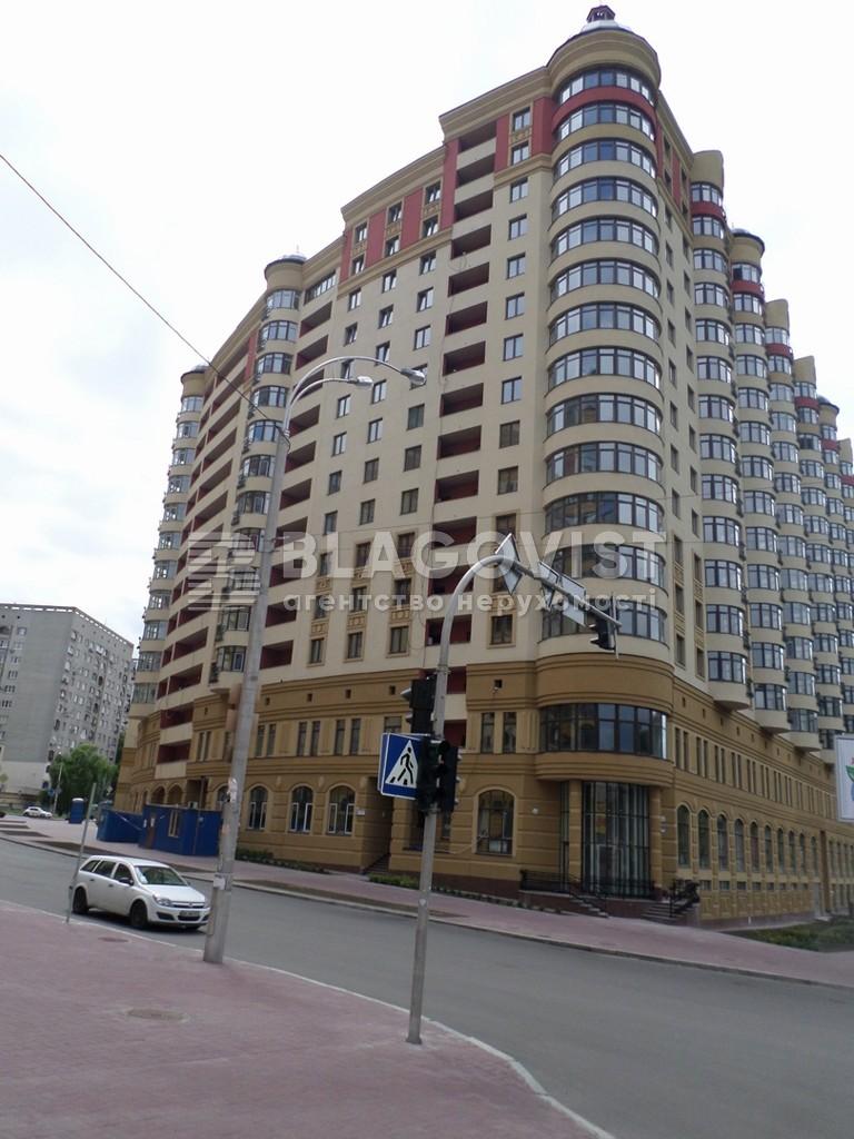 Нежилое помещение, Z-8615, Златоустовская, Киев - Фото 4