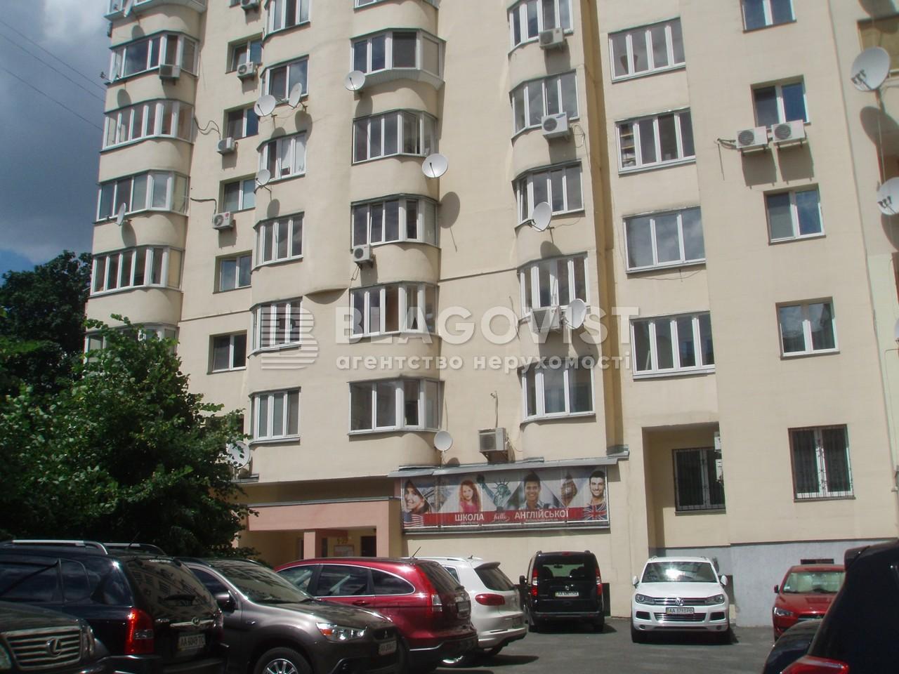 Квартира F-12795, Татарская, 7, Киев - Фото 3