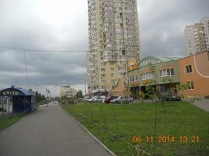 Квартира Ахматовой, 50, Киев, M-37670 - Фото