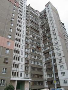 Квартира Єфремова Академіка (Уборевича Командарма), 27, Київ, X-32090 - Фото1
